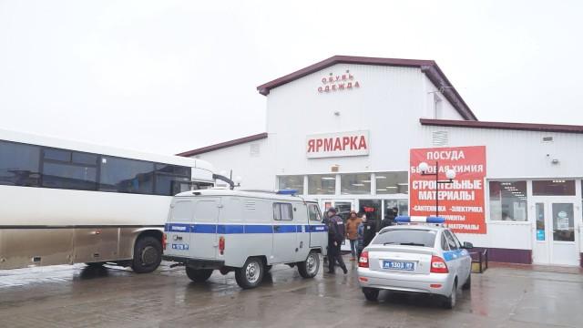 Полицейские при поддержке бойцов ОМОН посетили торгово-закупочную базу «Лисса»