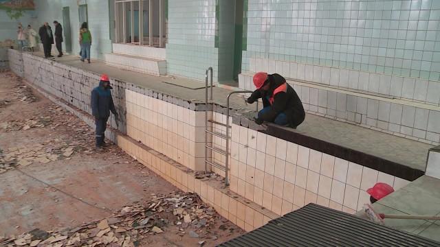 Вспортивной школе «Юность» началась долгожданная реконструкция