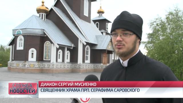 Храм преподобного Серафима Саровского все чаще называют новоуренгойским чудом.