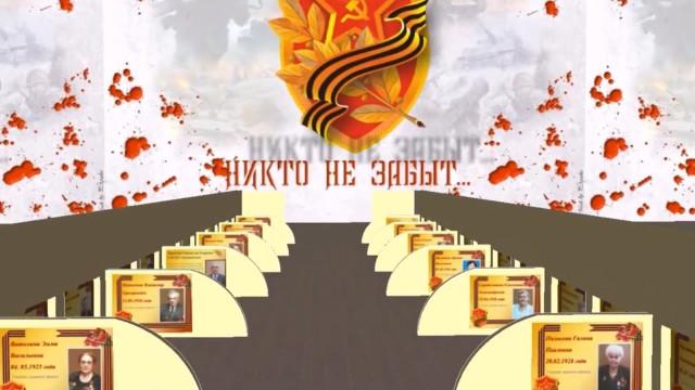 Учащиеся средней школы №17разработали проект виртуального музея «Память Победы»