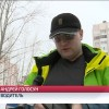 Госавтоинспекторы оштрафовали водителей, которые несоблюдают правила безопасности надорогах.