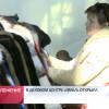 Вделовом центре «Ямал» открылась выставка-продажа шуб.
