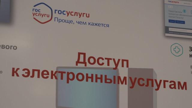 Ямальцы через МФЦ могут регистрировать недвижимость повсей России