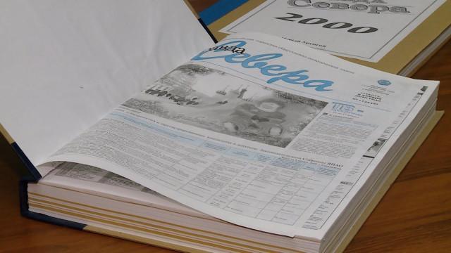 Журналисты газеты «Правда Севера» отмечают 40-летний юбилей издания иДень российской печати