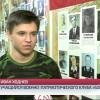 34новоуренгойских подростка вернулись изпатриотического лагеря «Алые паруса».