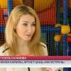 Артисты изКоротчаево стали лауреатами XXМеждународного фестиваля-конкурса «Золотые купола».