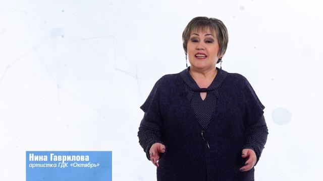 COVIDстоп! Нина Гаврилова