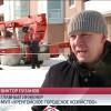 Рабочие МУП «Уренгойское городское хозяйство» приступили кочистке крыш домов отснега.