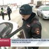 Новоуренгойские полицейские подвели итоги работы за9месяцев.