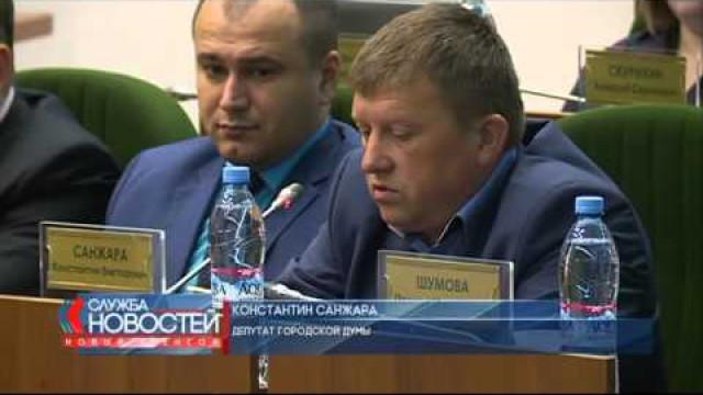 Депутаты Городской Думы утвердили увеличение нормы предоставления жилья посоциальному найму.