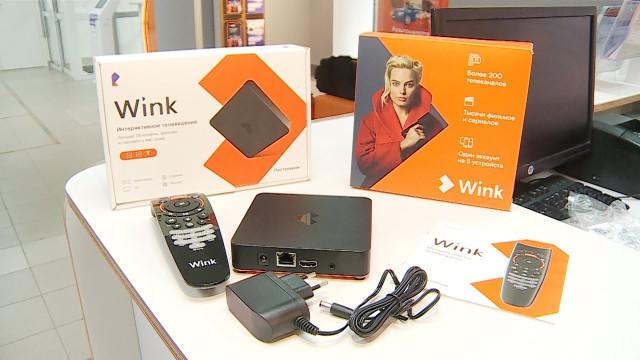 В«Ростелекоме» запущен процесс обновления программного обеспечения— Wink