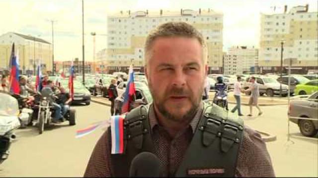 Новый Уренгой совсей страной отметил День России.