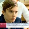 Девятиклассники написали основной государственный экзамен порусскому языку.