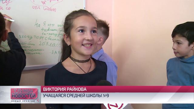 Родительская общественность иактивисты проверили организацию школьного питания вЛимбяяхе