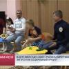 Вдетском саду «Аист» района Коротчаево запустили социальный проект.