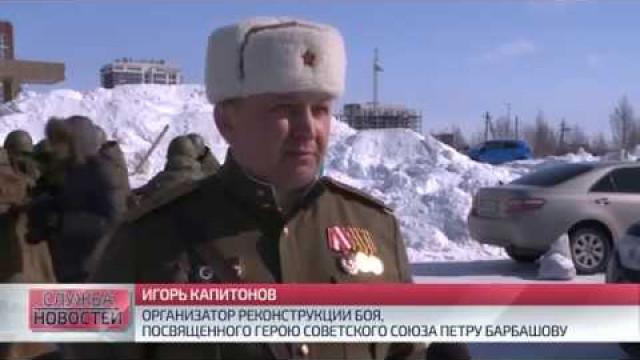 В Новом Уренгое провели реконструкцию боя времен Великой Отечественной войны