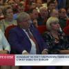 Кандидат напост Губернатора Тюменской области станет известен 18июля.