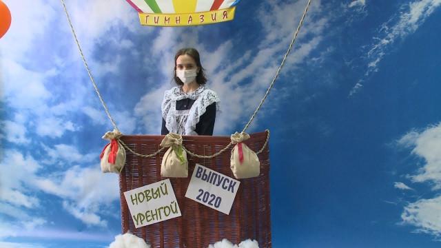Ямальские выпускники получили аттестаты обокончании школы