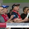 «Факел» завершил серию домашних игр уверенной победой над московским «Динамо».