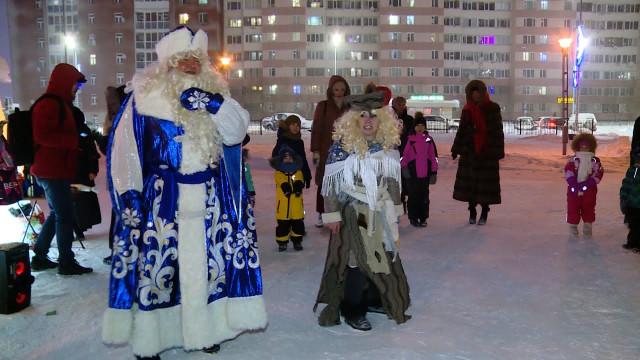 Впарке Дружба встретили старый Новый год