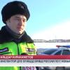 Новоуренгоец Ильдар Нуриахметов стал лучшим инспектором дорожно-патрульной службы.