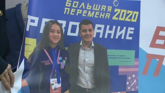 Новоуренгойская школьница стала одним изпобедителей всероссийского конкурса «Большая перемена»