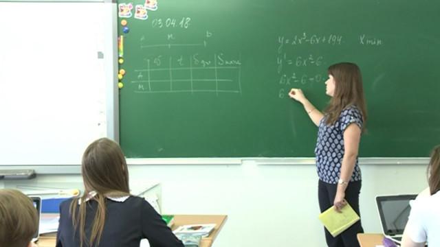 ВРоссии создаётся единая система профессионального роста педагогов