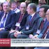 Стартовала IIнаучно-практическая конференция специалистов газодобывающих предприятий.