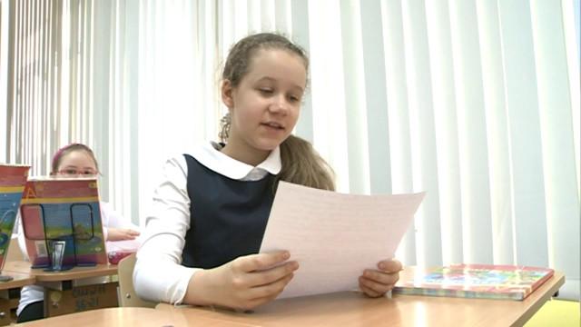 Посылка отчетвероклассников средней школы №11отправится ввоинскую часть Ленинградской области.