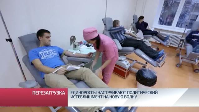 Единороссы настраивают политический истеблишмент нановую волну.