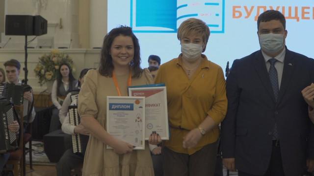 Педагоги школы №17стали победителями всероссийского конкурса «Учитель будущего»