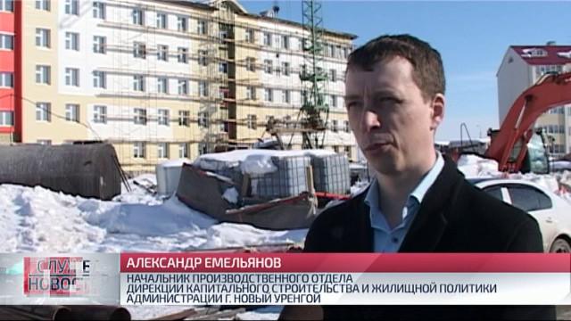 Жители сразу двух многоквартирных домов врайоне Коротчаево лишились парковки.