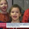 Участники проекта «Городская детская филармония» познакомили слушателей с произведениями русских композиторов