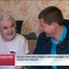 Общественники Нового Уренгоя навестили пожилых людей