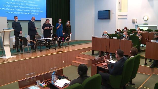Входе конкурса выбирают заместителя главы администрации поэкономическим вопросам
