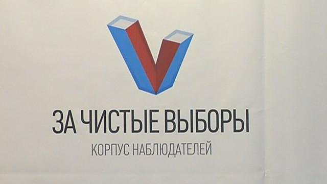 НаЯмале заходом общероссийского голосования будут следить более 1000 наблюдателей