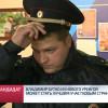 Владимир Бутко изНового Уренгоя может стать лучшим участковым страны.