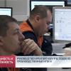 Руководство Уренгойской ГРЭС подвело производственные итоги.