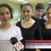 Хореографические ансамбли «Кукарача» и«Каблучок» стали победителями двух конкурсов вКазани.