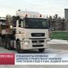 Специалисты пуровской дорожно-строительной компании приступили кподготовке ледовой переправы.