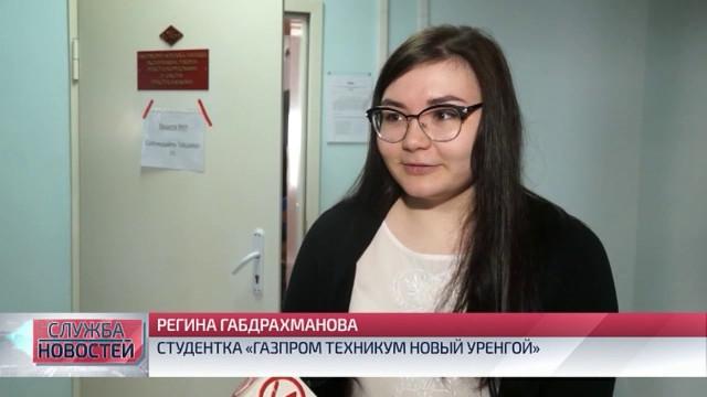 Студенты «Газпром техникум Новый Уренгой» защищают дипломные проекты