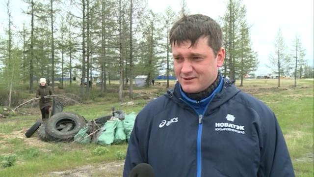 Сотрудники компании «Новатэк-Юрхаровнефтегаз» навели порядок на7гектарах тундры.