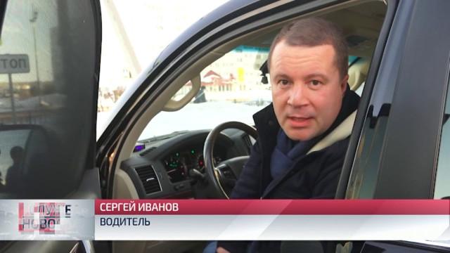 Госавтоинспекторы проверили процент тонировки автомобилей