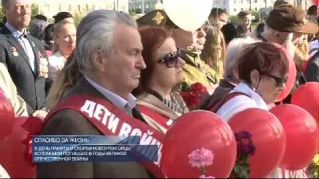 ВДень памяти искорби новоуренгойцы вспомнили погибших вгоды Великой Отечественной войны.
