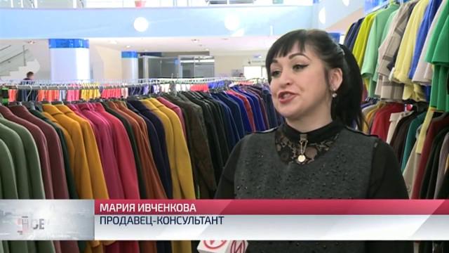 Вделовом центре «Ямал» открылась выставка-продажа пальто отфабрики «Кристи».