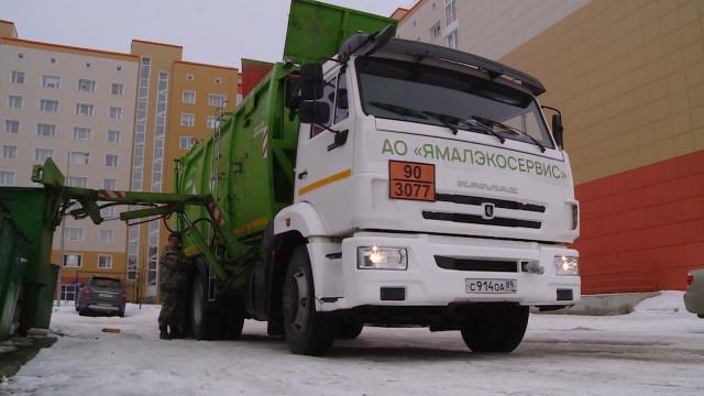 В Новом Уренгое обновляется автопарк мусоровозов