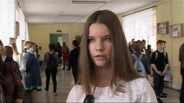 Учащиеся средней школыим. Д.И. Коротчаева представили свои научно-практические работы.