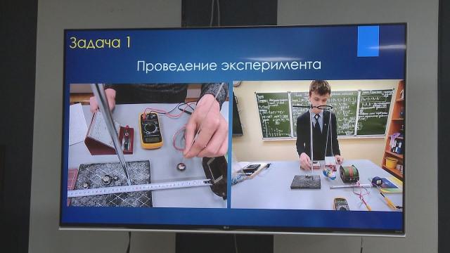 ВНовом Уренгое состоялся турнир юных физиков