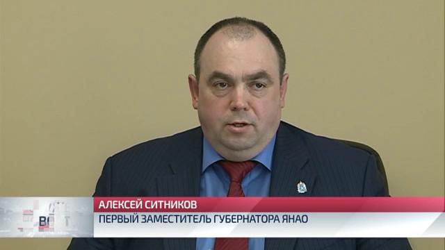 Первый заместитель губернатора Ямала Алексей Ситников оценил темпы икачество возводимого жилья.