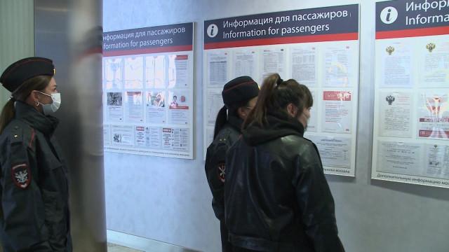 Общественники проверили доступность информации омерах безопасности натранспорте